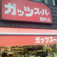 Photo taken at ガッツスーパー 関町店 by To M. on 5/3/2013