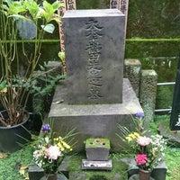 Photo taken at 杉田玄白墓 by To M. on 9/28/2016