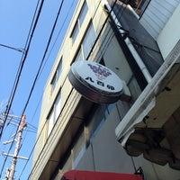 Photo taken at 八百卯跡地 by Joken on 11/6/2013