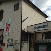 Photo taken at 聖護院学区 by Joken on 9/16/2013