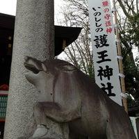 Photo taken at 護王神社 (Goô-jinja Shrine) by Joken on 3/27/2013