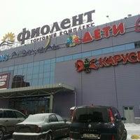 Photo taken at ТК «Фиолент» by Anna★ S. on 12/1/2012
