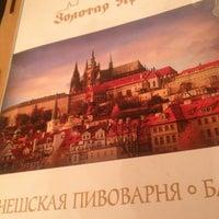 Снимок сделан в Золотая Прага пользователем Alex 7/8/2013