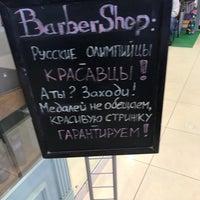 Foto scattata a Barber shop da Vasyaga A. il 3/7/2018