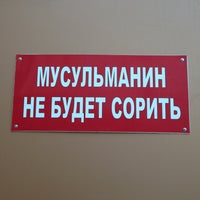 Photo taken at Сержень-Юрт by ***Lion♎💰🔫💪 on 4/29/2013