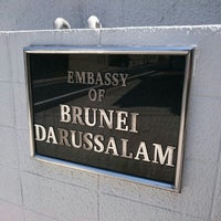 Photo taken at Embassy of Brunei Darussalam by T K. on 7/18/2016