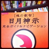 Photo taken at ブックオフ 伊丹大鹿店 by monyop on 6/16/2013