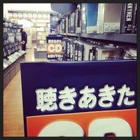 Photo taken at ブックオフ 伊丹大鹿店 by monyop on 2/11/2014