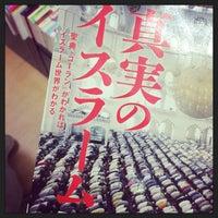 Photo taken at ブックオフ 伊丹大鹿店 by monyop on 8/28/2014