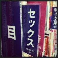 Photo taken at ブックオフ 伊丹大鹿店 by monyop on 9/9/2014