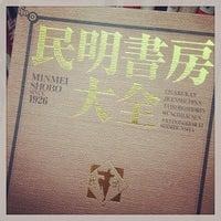 Photo taken at ブックオフ 伊丹大鹿店 by monyop on 11/12/2013