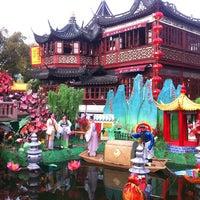 Photo taken at Yu Garden by Mehmet E. on 2/27/2013