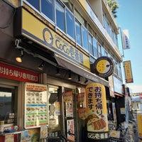 Photo taken at CoCo Ichibanya by Hiroshi O. on 12/22/2015