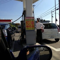 Photo taken at ESSO Express 青葉インターSS by 圭吾 松. on 11/7/2012