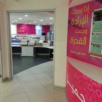 Photo taken at Zain by Fahad A. on 2/17/2013