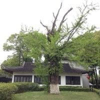Photo taken at 全福寺 Quanfu Temple by Gary K. on 4/13/2014