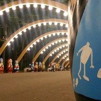 Снимок сделан в Конгрессно-выставочный комплекс «Сокольники» пользователем Alex Z. 6/7/2013