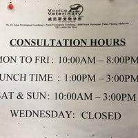 Photo taken at Venice Veterinary Clinic by Hai Kuan C. on 12/4/2016