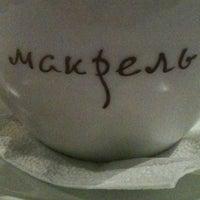 Photo taken at Макрель by Nastena A. on 10/29/2012