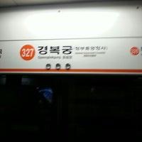 Photo taken at Gyeongbokgung Stn. by Paul C. on 1/29/2013