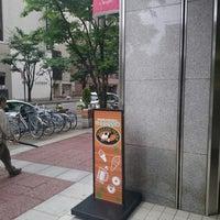 Photo taken at 丸井今井 札幌本店 大通別館 by いつも食ってる お. on 6/8/2014