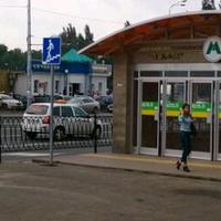 Photo taken at Лето Банк by Антон М. on 8/1/2013
