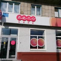 Photo taken at Лето Банк by Антон М. on 7/30/2013