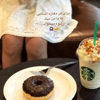 Das Foto wurde bei Starbucks von Paria👸🏻 am 6/12/2017 aufgenommen