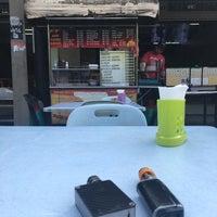 Photo taken at Amir Garsia Cafe by Norakhbar O. on 4/12/2018