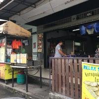Photo taken at Amir Garsia Cafe by Norakhbar O. on 10/2/2017
