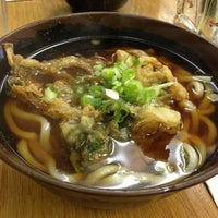 Photo taken at Yama Japanese Restaurant by Neale H. on 10/20/2012