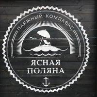 Photo taken at Ясная Поляна by Karen A. on 7/5/2017