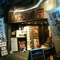Foto tomada en Tokyo Mentsudan por Mr.Tarr el 5/22/2012