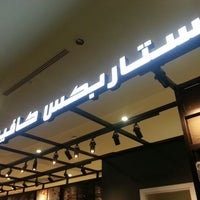 Photo taken at Starbucks by Ghada S. on 6/10/2013