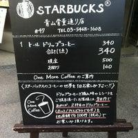 Photo taken at Starbucks by Kanako S. on 4/9/2013