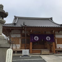 Photo taken at 本願寺 角坊 by まゆ on 3/13/2017