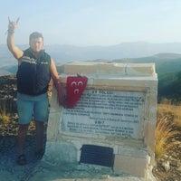 Photo taken at Bayburt Group Kop Şantiye by Burak K. on 8/30/2016