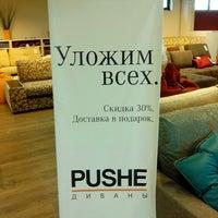 Снимок сделан в Мебельный центр «Круиз» пользователем Alexandre 5/11/2013