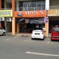 Photo taken at Han's Carmart by PatND on 2/1/2013