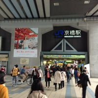 Photo taken at JR Kyobashi Station by Masaki T. on 3/20/2013
