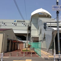 Photo taken at Sumakaihinkōen Station by Masaki T. on 4/27/2013