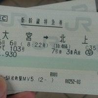 Photo taken at Tohoku Shinkansen Omiya Sta. by ふな on 6/5/2013