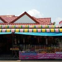 Photo taken at ร้านเพชรรัตน์ by Noom K. on 3/18/2014