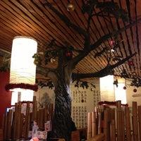 Снимок сделан в Тануки пользователем Alexander E. 11/29/2012