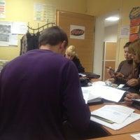 Photo taken at ФудСервис by Ксения Р. on 10/26/2012
