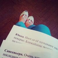 Photo taken at Дворец детского и юношеского творчества by Anastasia L. on 5/19/2014