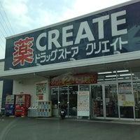 Photo taken at クリエイトS・D 静岡曲金店 by タロケン on 3/10/2013