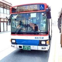 Photo taken at 白市駅 バス停 by タロケン on 8/3/2015
