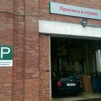 Photo taken at Авто XXI - юг by Олег П. on 1/28/2016