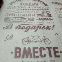 Снимок сделан в Вместе пользователем Олег П. 11/12/2015